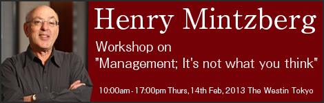 Henry Mintzberg Workshop on Management; It's no what you think